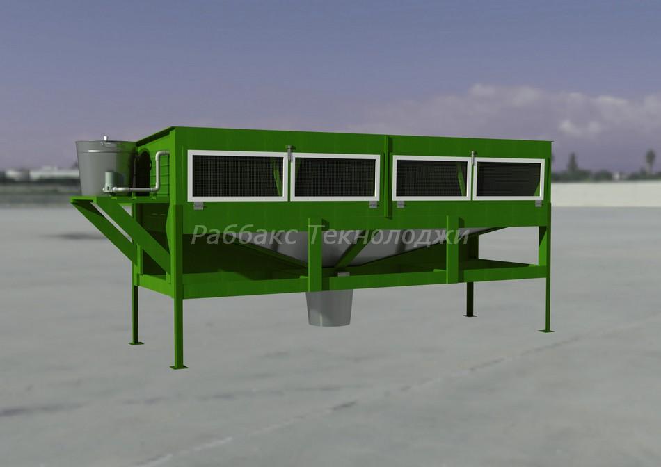 Р4 W green