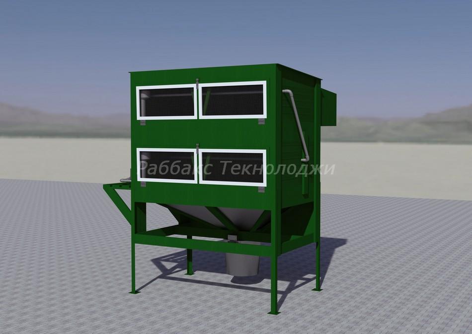 Р4 W green2