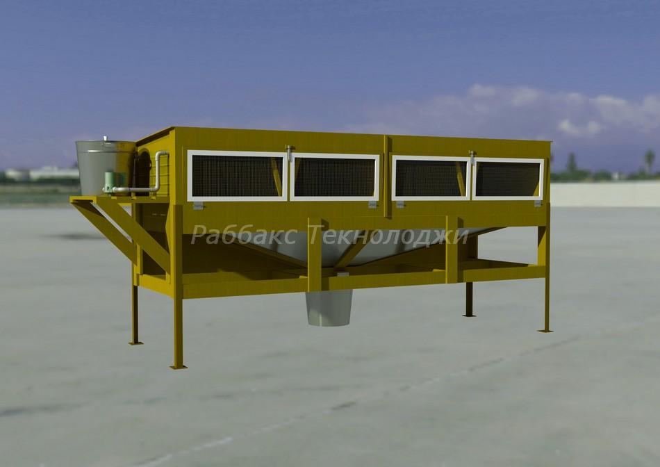Р4 W yellow