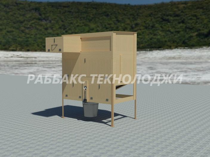 Р4 simple-Temp0015