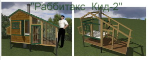 "Rabbit hutch for kid ""Rabbitax Kid"""